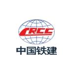 中铁十一局二公司logo