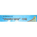 中国水利水电第十四工程局logo