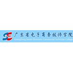 广州市电子商务技工学校logo