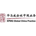 毕马威(KPMG)logo