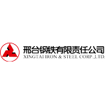 邢台钢铁股份有限公司logo