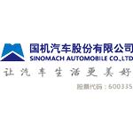 国机汽车股份有限公司logo