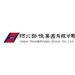 河北路桥集团有限公司logo