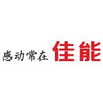 佳能(中国)有限公司济南分公司logo