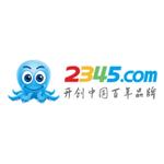 2345网址导航logo