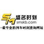 鹰潭公交网logo