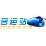 丽江市公共汽车公司logo