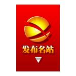 康菲中国logo