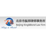 振邦律师事务所logo
