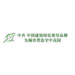 上海中卉生态科技有限公司logo