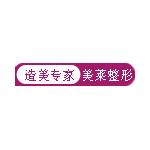 洛阳美莱医疗美容医院logo