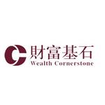 财富基石logo