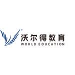 沃尔得国际英语logo