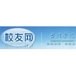台州学院logo