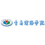 青岛滨海学院logo