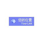 广 东 省紫 金 中 学logo