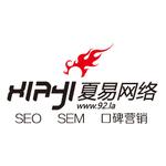 上海夏易网络科技有限公司logo