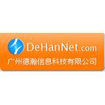 广州德瀚信息科技有限公司logo