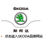 上汽大众汽车有限公司长沙分公司logo