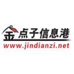 金点子广告公司logo