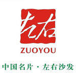 深圳好百年家居有限公司logo
