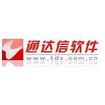 深圳市财富趋势科技有限责任公司logo