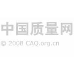 中国质量协会logo