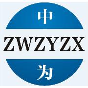 中为咨询网/中为智研logo