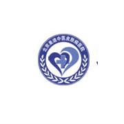 北京美迪中医皮肤病医院logo