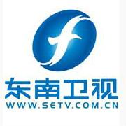 东南卫视logo