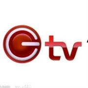 贵州电视台logo