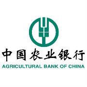 中国农业银行金华分行logo