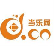 当乐网logo