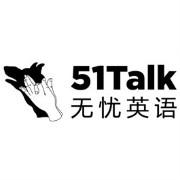 51talk无忧英语网logo