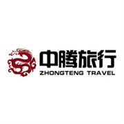 杭州中腾旅行社有限公司logo