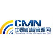 中国机械工业企业管理协会logo