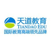 天道留学logo