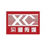贵州汛潮文化传媒有限公司logo