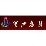 锦州宝地建设集团有限公司logo