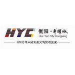 华耀城(衡阳)有限公司logo