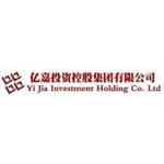 亿嘉投资控股集团有限公司logo