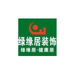 北京绿缘居装饰设计有限公司logo