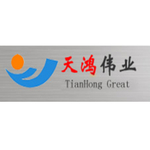 郑州天鸿伟业科技发展有限公司logo