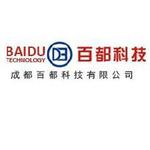 成都百都(百度)科技公司logo