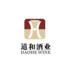广州道和酒业有限公司logo