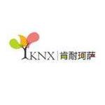 上海肯耐珂萨人才服务有限公司logo