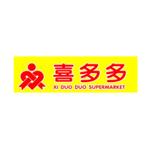 梅州市喜多多超市连锁有限公司logo