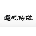 北京佐佑人力资源顾问有限公司logo