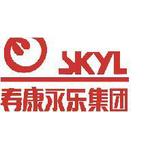 湖北寿康永乐商贸集团有限公司logo