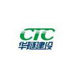 广东华隧建设股份有限公司logo